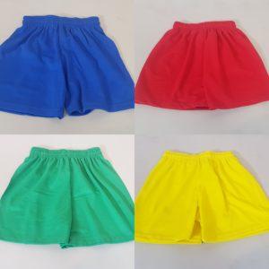 Plain Kit Shorts